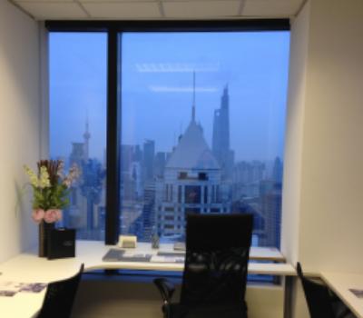 Serviced Office Hong Kong