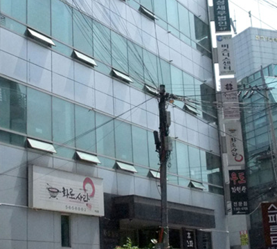 Seoul, Gangnam KS Centre (Open Office) Office Space