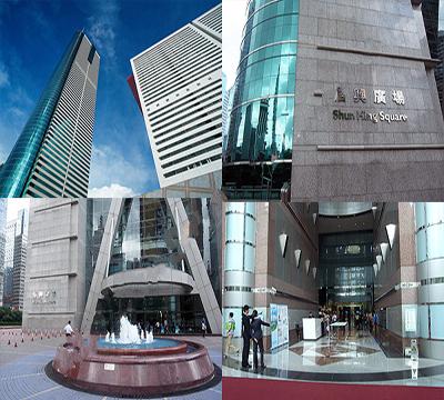 Shenzhen Shun Hing Square