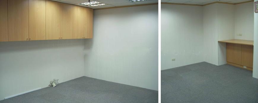 Da An Centre Office Space
