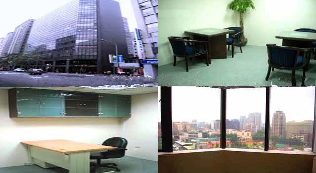 Da An Centre Serviced Office
