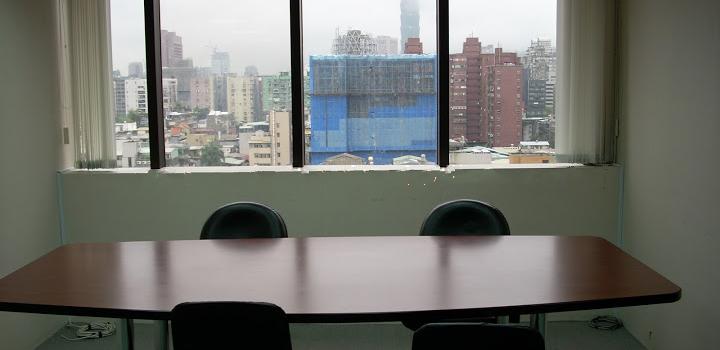 Da An Centre Private Office