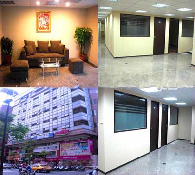 Yongan Centre (Yonghe)