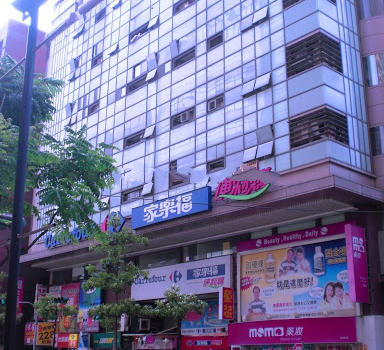 Yongan Centre for office