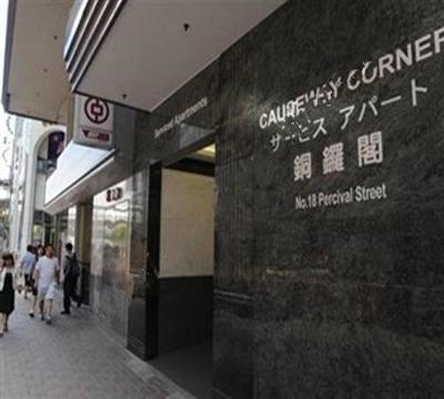 Causeway Corner
