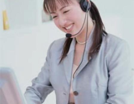 Tokyo Virtual Office