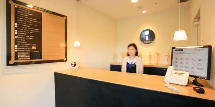 Serviced Office Ueno