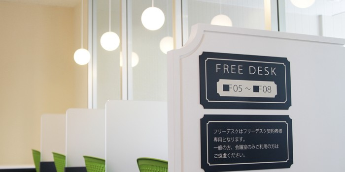 Office For Rent at Ueno