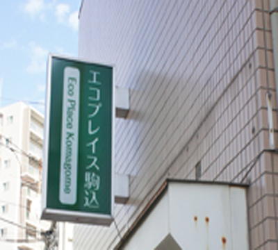 Komagome office