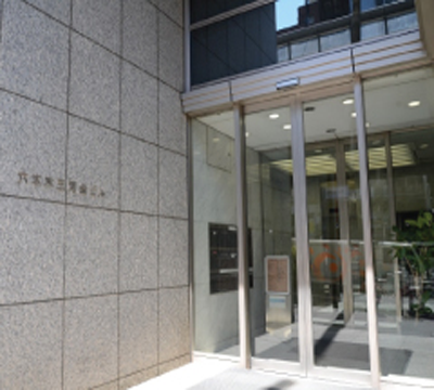 Roppongi office