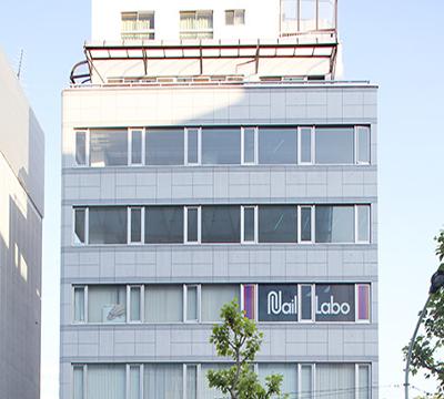 Tokyo, Harajuku Office Space