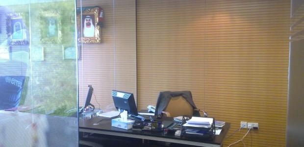 Al Mamzar Office Space