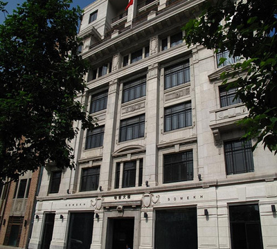 Somekh Building Rockbund- HuangPu District