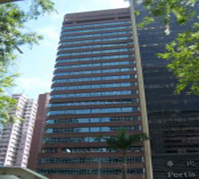 80 Gloucester Road- Wan Chai