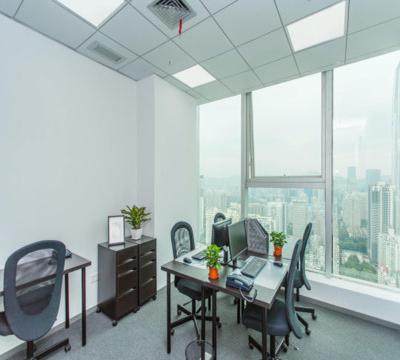 Xintian CBC Building, Futian , Shenzhen
