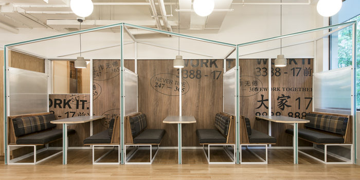 Wework yanping lu shanghai space in china